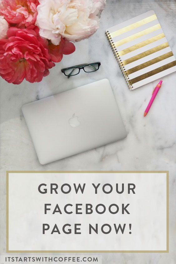 Grow your facebook page now with these tips to help boost engagement, gain fans and followers, and make your facebook work for your blog
