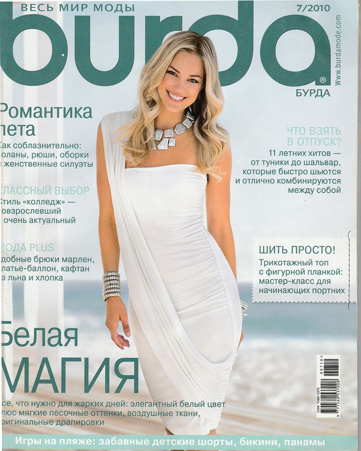 Burda Style Magazine July 2010 Issue in Russian / Factory Folded Uncut Patterns by EmeraldSewingChest on Etsy