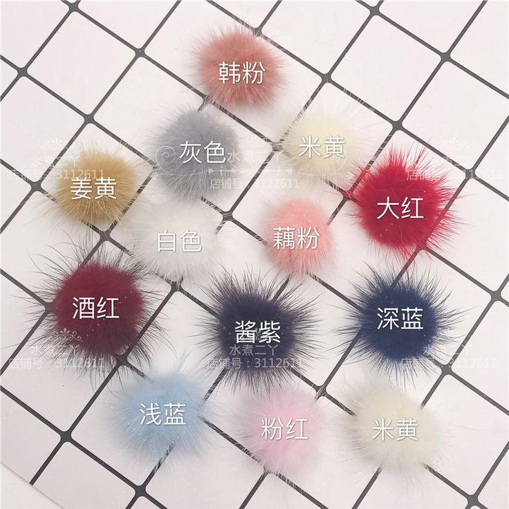 3CM осенние и зимние модели норки волос мяч кролик волос мяч шпилька DIY материал сумки ручной лук аксессуары для волос - Taobao
