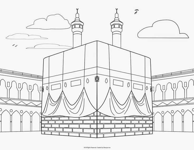 Religious Mosque Kabah Coloring Pages