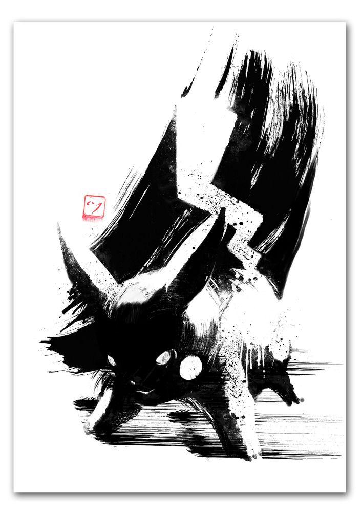 Man Cave : Poke'mon : Pikachu : Fan Art - printed out on high gloss like a movie poster