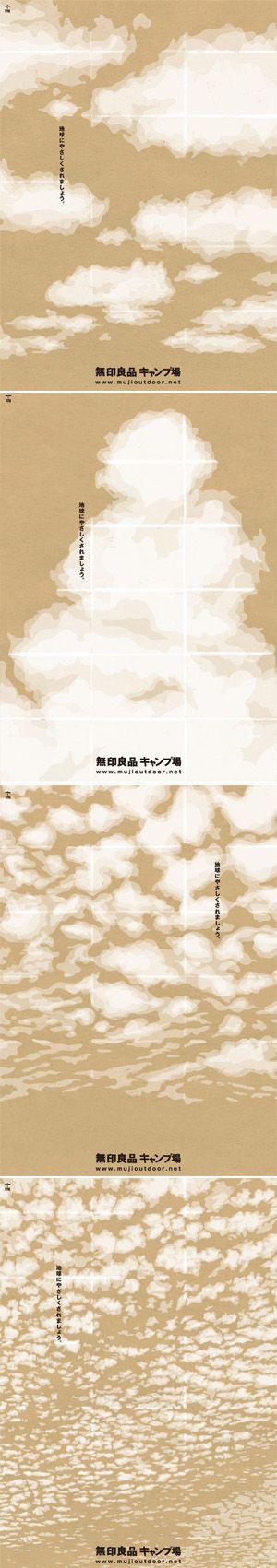 advertising set | Muji Outdoor 無印良品キャンプ場 by Norito Shinmura #japan #japanese #advertising
