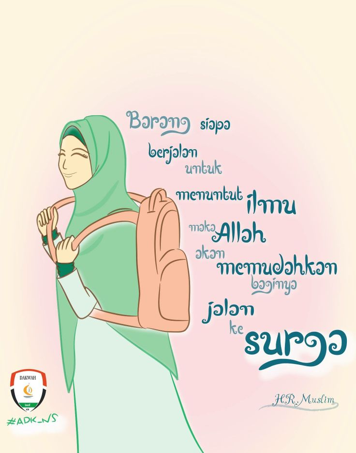 Muhasabah yuuk ^^
