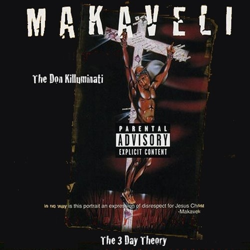 The 5th and final. The Don Killuminati: The 7 Day Theory, released Nov 5 1996