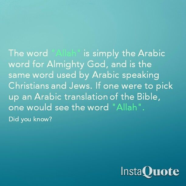 "That's true even the knowledgeable jews and old christians knew jesus is not lord and he called his lord ""Elloh"" or ""Ellah"" - That's a Corrupted Form of the word ALLAH(swt)!"