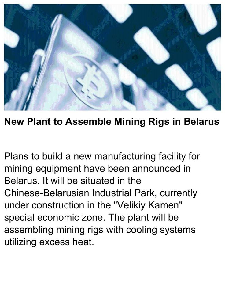 New Plant to Assemble Mining Rigs in Belarus    #Cryptocurrency #Bitcoin #Mining    https://news.bitcoin.com/new-plant-to-assemble-mining-rigs-in-belarus/