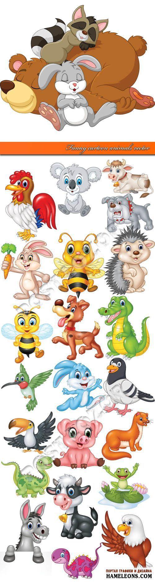 Яркие, забавные  мультипликационные животные, птицы в векторе: заяц, лиса, дракон, медведь, енот, собака, петух, лягушка, корова, пчела, еж, осел, попугай | Funny cartoon animals vector