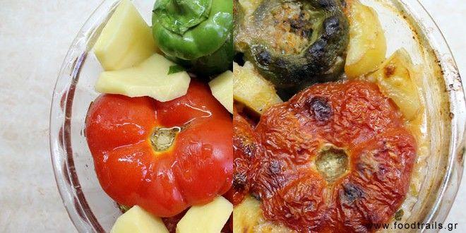 Γεμιστές πιπεριές και ντομάτες στο φούρνο