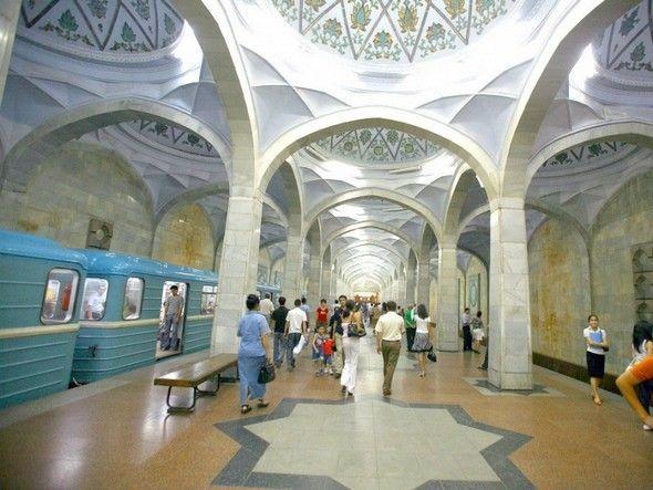 Ташкент. Станция метро Алишер Навои