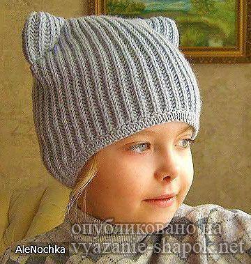 Шапки для детей | ВЯЗАНИЕ ШАПОК: женские шапки спицами и крючком, мужские и детские шапки, вязаные сумки