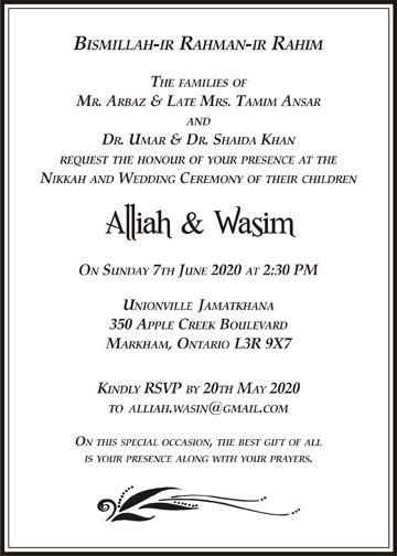Marriage Invitation E Card