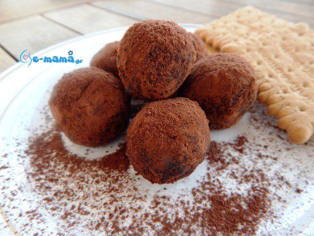 e-mama.gr | Τρουφάκια σοκολάτας πασπαλισμένα με κακάο - e-mama.gr