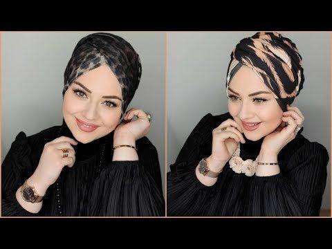 لفات حجاب توربان للدخول المدرسي 2020 الجزء الثاني Turban Tutorial Youtube Turbantes Mascaras