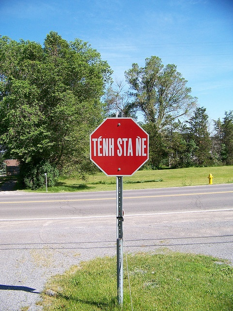 Local language being brought back! A mohawk stop sign.