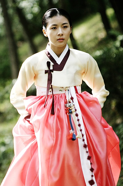 Hanbok: I love the combo of these colors :)