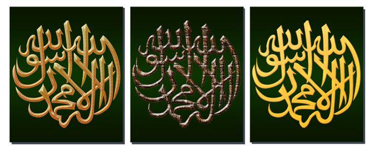 Rb008 impresso e interno emoldurado 3 painel de pintura a óleo sobre tela pictures exceto caligrafia árabe islâmica allah, , Mas sem mestre em   de   no AliExpress.com | Alibaba Group