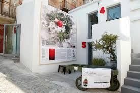 http://www.fugadalbenessere.it/antico-e-contemporaneo-si-mescolano-al-farm-cultural-park/