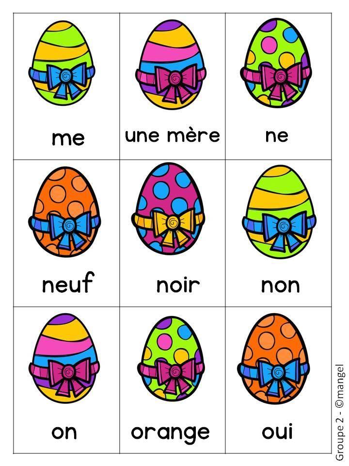 $ Easter themed sight word cards in French! Pratiquez les mots outils en Français!