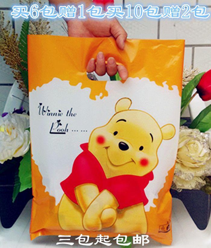 30 * 40 полиэтиленовые пакеты оптом подарок сумка сумка сумка ребенок одежда детская одежда мешок 3 сумки Post - Taobao