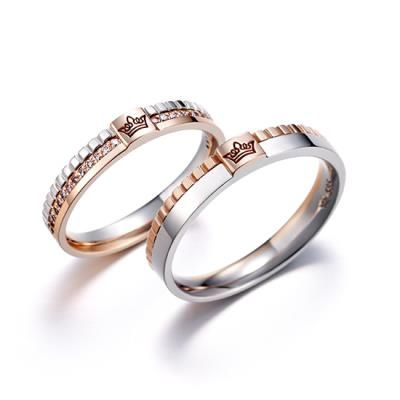 Tiara Ring Set
