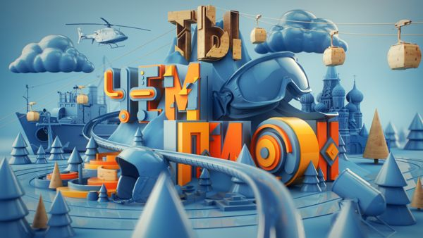 Rostelecom Olympic Promosite