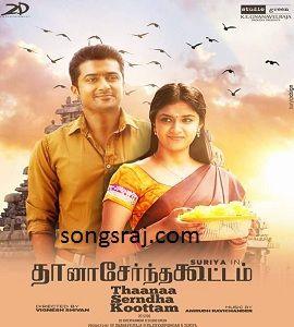Tamil Thaanaa Serndha Koottam 2018 Movie Mp3 Songs Download New Song Download Mp3 Song Download Mp3 Song