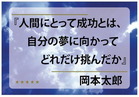 未読2件 - Yahoo!メール