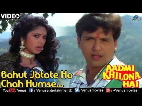 Aadmi Khilona Hai Bahut Jatate Ho Pyar Full Audio Song With Lyrics G Audio Songs Songs Song Lyrics