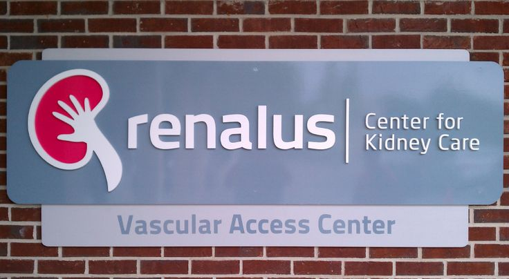 Medical Facility Corporate Identity Signage by Pensacola Sign #pensacolasign #signage #sign #signs #businesssign #locabusiness #pensacola #pensacolaflorida #brandidentity #corporateidentity #dimensionallettering