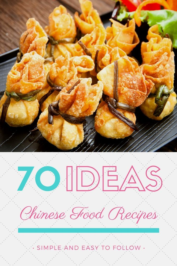 Find Out Local And Traditional Chinese Food Recipes Albums For Your