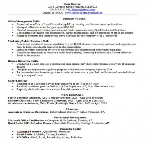 resume examples with skills section  resume skills