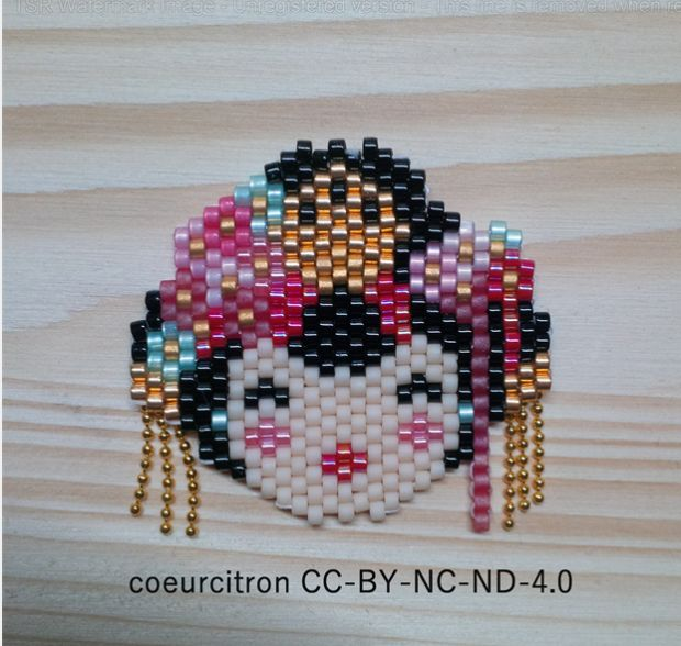 geisha watermark.PNG