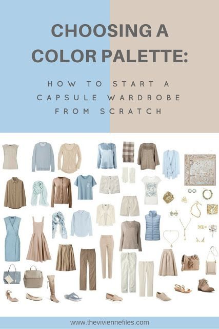 How to start a capsule wardrobe from scratch by choosing a color palette