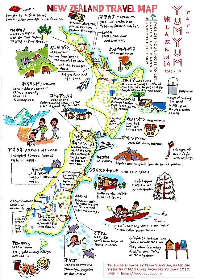 New Zealand baby travel  ニュージーランド・ベビーカーマップ