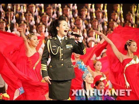 长达一小时的彭丽媛专辑: 我的士兵兄弟(2007) Top Hits by Peng Liyuan, Chinese First Lady