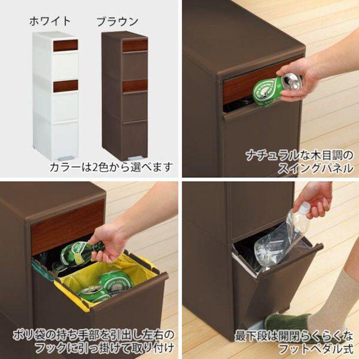 分別ごみ箱3段3分別ゴミ箱分別スリムごみ箱縦型キッチン大容量ペダル式