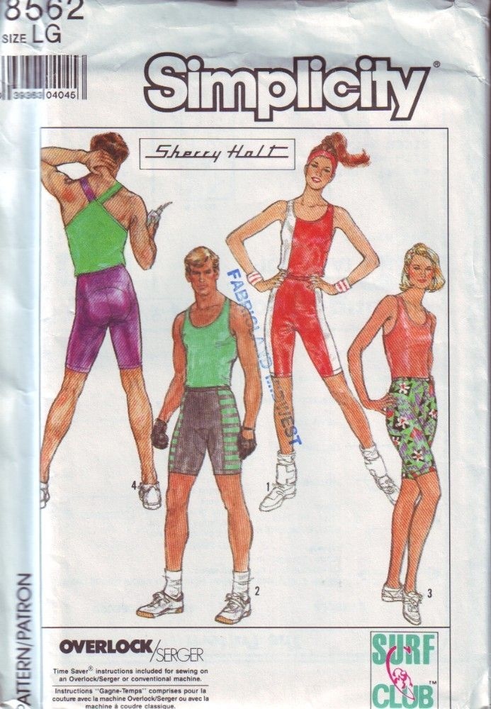 80's workout outfits | 80s Workout Clothes http://www.etsy.com/listing/22094334/simplicity ...