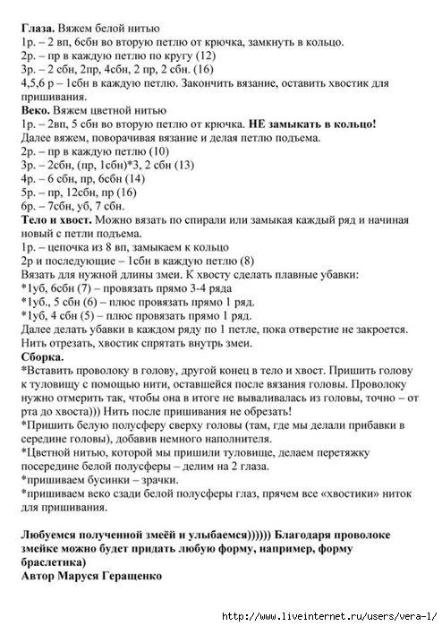 rIzZvYr9LL8 (494x700, 211Kb)