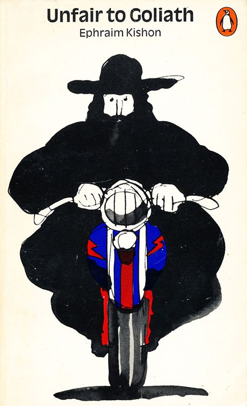 Milton Glaser's Lesser-Known Covers, Uncovered