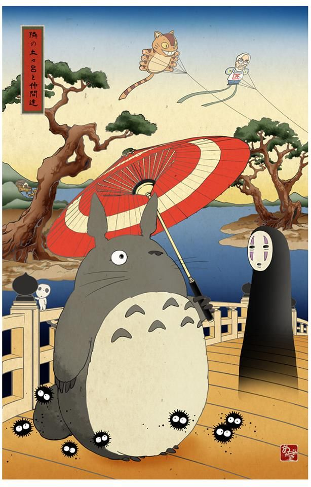 #FanArt Studio Ghibli en la antigüedad. Estilo Ukiyo-e... (por http://www.pixiv.net/member_illust.php?mode=medium&illust_id=50729188)