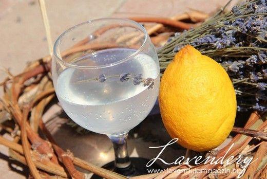Lavender Lemonade.   Levendulás limonádé