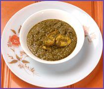 Citrius saladPakora Recipe, Citrius Salad, Art Green, Salad Food And Drinks, Peas Pakora, Pakora Food And Drinks, Art Citrius, Indian Recipe, Green Peas