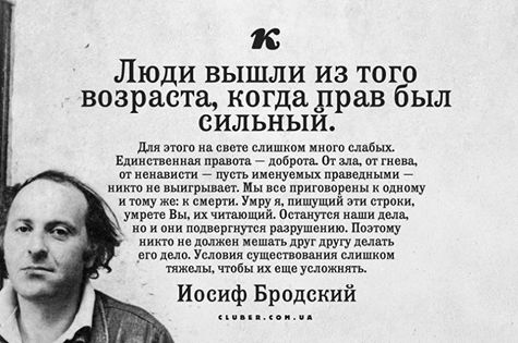 В письме Брежневу, 4 июня 1972 года