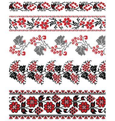 Ukrainian embroidery ornament vector