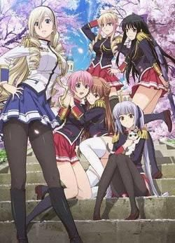 Walkure Romanze VOSTFR BLURAY Animes-Mangas-DDL    https://animes-mangas-ddl.net/walkure-romanze-vostfr-bluray/