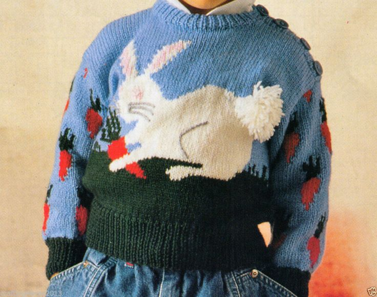 EASTER BOYS CHILDS RABBIT & CARROTS JUMPER SIZE 56-61 CMS 8PLY KNITTING PATTERN