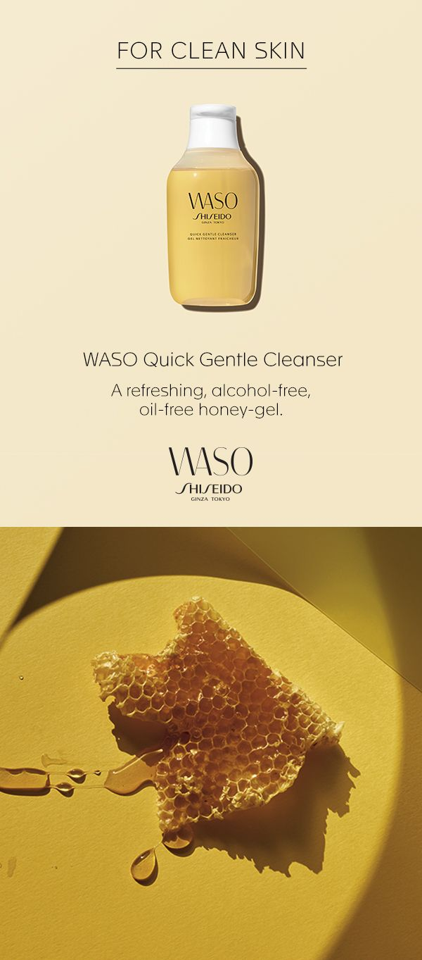 For beautiful, clean skin, WASO's Quick Gentle Cleanser, an alcohol-free, oil-free, honey-gel cleanser removes makeup while removing dirt and excess oil. Formulated with honey and royal jelly extracts, this gentle cleanser rinses off clean and nurtures skin by protecting its moisture. Skin feels soft, clean and healthy-looking to prevent the appearance of imperfections. #JapaneseSkincare
