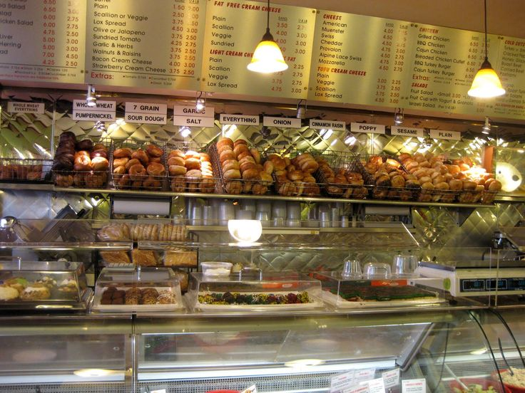 pick a bagel nyc - Where we ate every meal for the past 4 days. Soooo good!!
