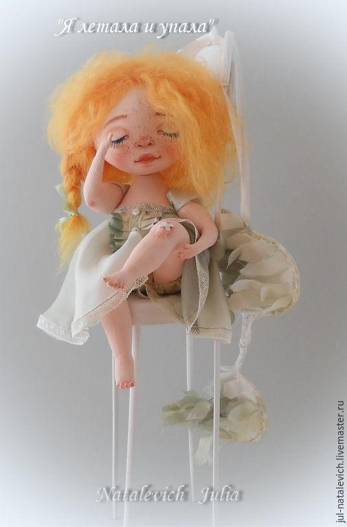 """Купить Кукла """"Упавший ангел"""" - рыжий, интерьерная кукла, подарок девушке, подарок подруге"""