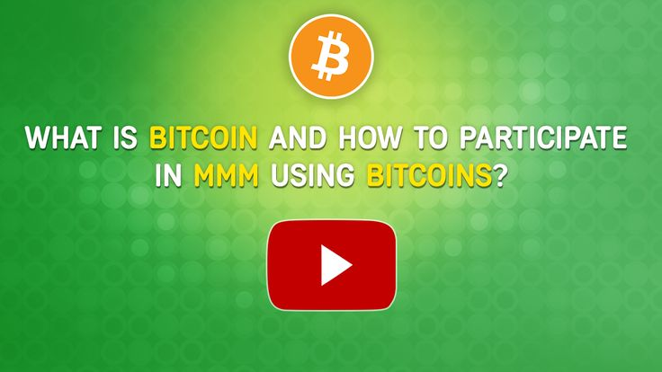 WHAT IS MMM / MMM Federal Republic of Nigeria - Official Website